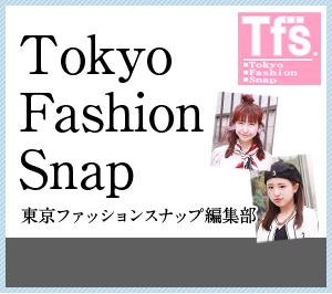 Tokyo fashion snap